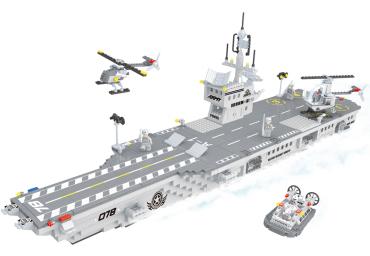 AUSINI – Flugzeugträger